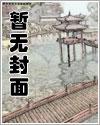 玄墓盗记――天桥灵墓